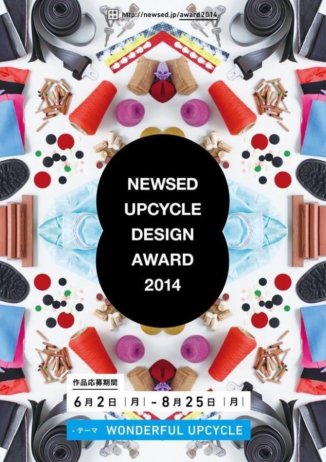 NEWSED_2014