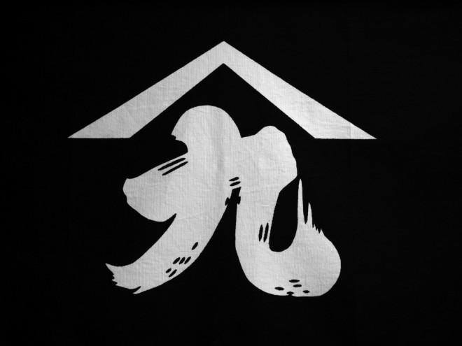 kadokuwa
